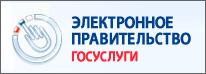 http://school73.edu.yar.ru/images/epgu.jpg